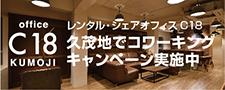 バナー-sample01-大央ハウジング
